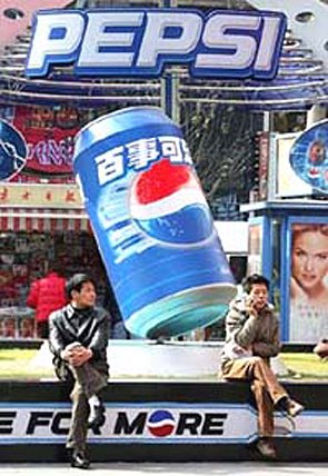 PepsiCo opens its first 'green' plant in China