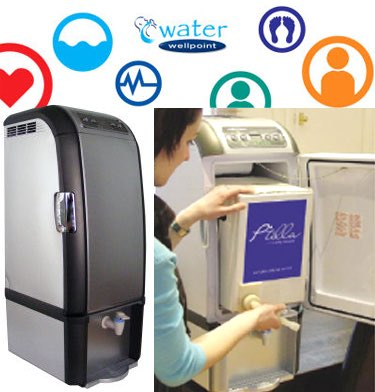 Water Wellpoint launches CoolCask for businesses and homes
