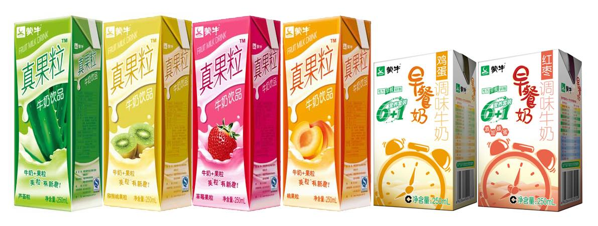 China Mengniu Dairy plans to sell a 20% stake worth $800m