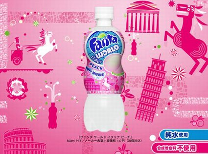 Coca-Cola Japan adds Fanta World Italy Peach