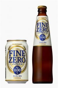 Suntory to launch Japan's third non-alcoholic beer