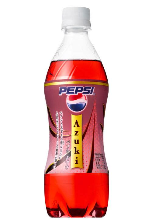Pepsi Azuki gives taste of the Himalayas in Japan