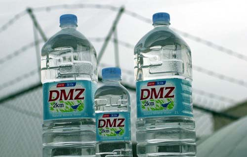 'Demilitarized Zone' water launches in South Korea