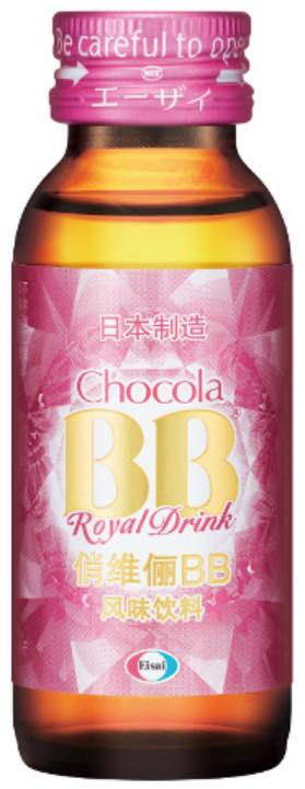Eisai launches Chocola BB Royal Drink in China