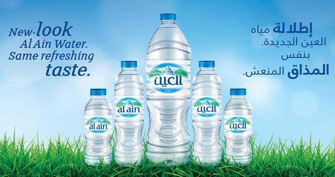 Al Ain Water expands UAE bottled water production capacity by 60%