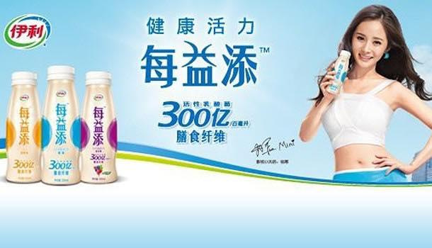 Report: Yogurt drinks on the rise in China