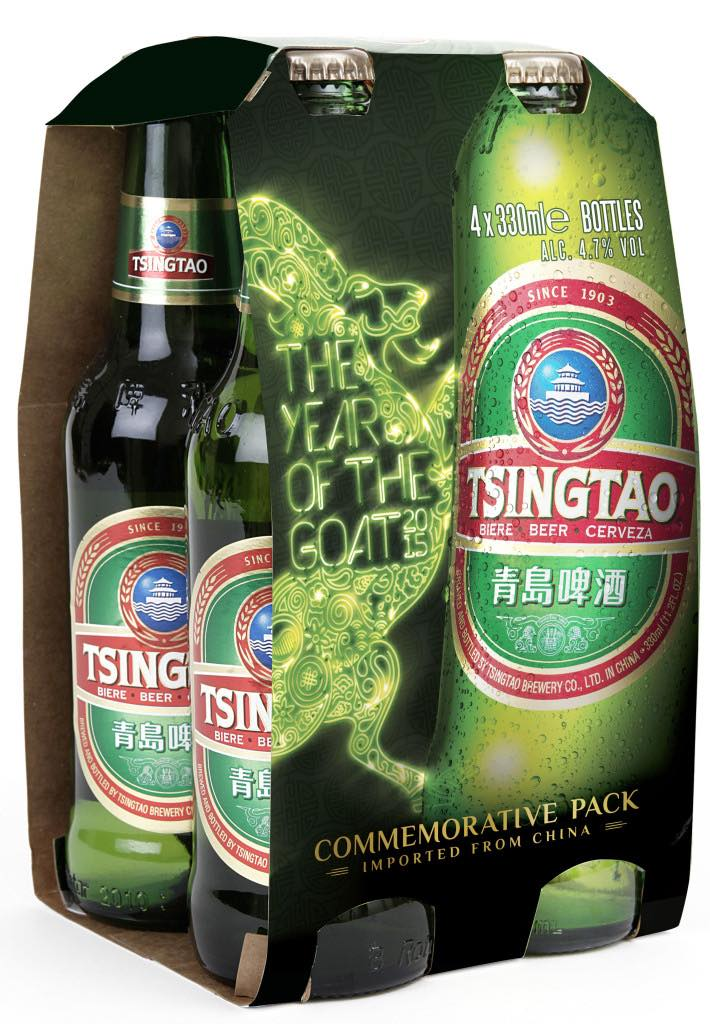 Tsingtao unveils limited edition packs for Chinese New Year