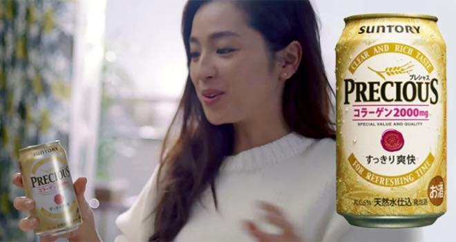 Suntory launches 'Precious' collagen beer in Japan