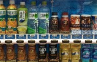 Suntory to buy drinks vending business from Japan Tobacco for $1.2bn