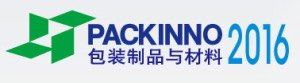 PACKINNO 2016 @ Area B, China Import and Export Fair Complex | Guangzhou | Guangdong | China