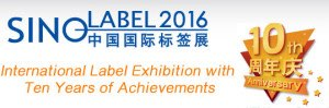 Sino-Label 2016 @ Area B, China Import and Export Fair Complex | Guangzhou | Guangdong | China