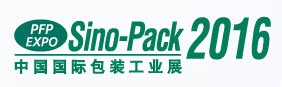 Sino-Pack 2016 @ Area B, China Import and Export Fair Complex | Guangzhou | Guangdong | China