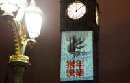PG Tips' Monkey lights up Big Ben to celebrate Chinese New Year