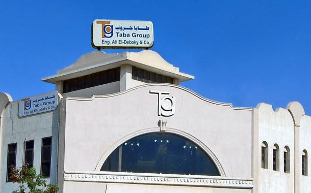 Alpla signs Africa and Mid-East agreement with Egyptian Taba Group