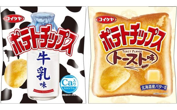 Japanese company launches toast and milk-flavoured crisps