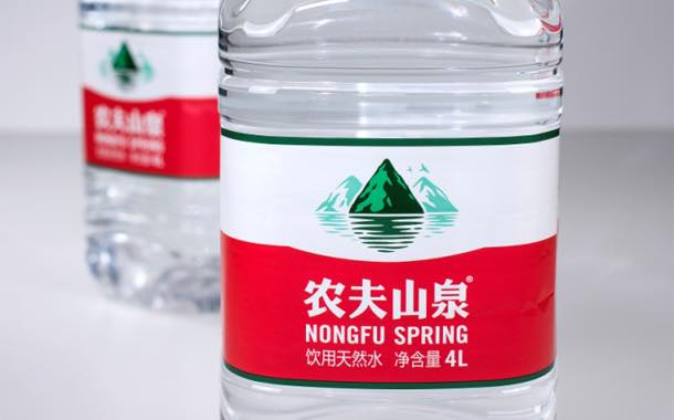 Nongfu Spring installs second bottled water line from Sidel