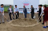 Concentrates producer Agrana invests $25m in Chinese facility