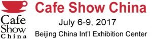 Cafe Show China 2017 @ China International Exhibition Center | Beijing | Beijing | China
