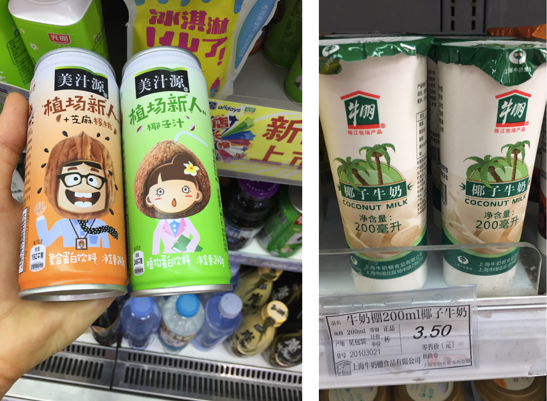 "Left: Coca-Cola's Minute Maid plant-based protein drinks are new to market this month. Right: Local coconut milk ""impostor"" – a combination of cow's milk, sugar and coconut juice powder"