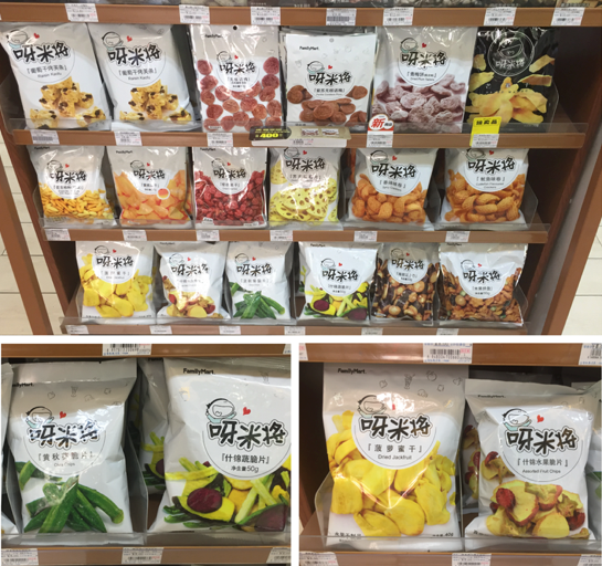 Local chain convenience store now has its own brand of freeze-dried vegetable chips