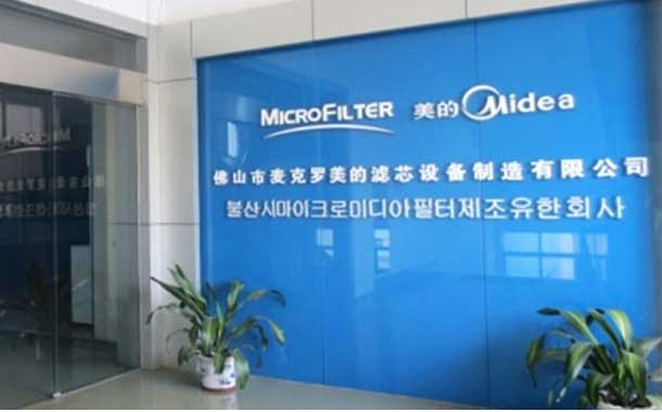 Video: Microfilter introduces new resin filters to European market