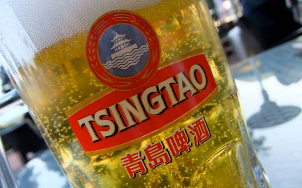 Fosun agrees $844m deal to acquire 17.99% of Tsingtao