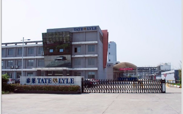 Tate & Lyle increases capacity and upgrades its Chinese factory