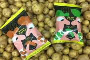 Gallery: A selection of new food products from January
