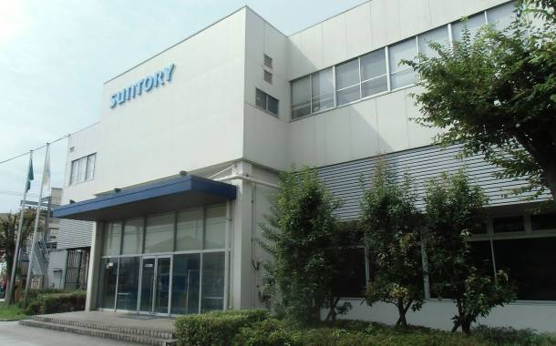 Suntory to expand production capacity at its Ujigawa plant
