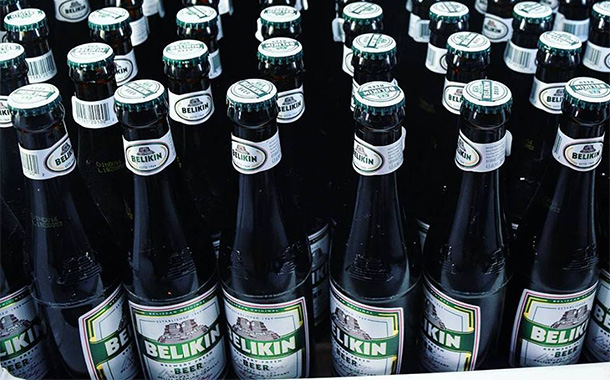 Heineken acquires minority stake in Belize Brewing Company