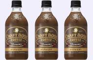 Suntory boosts its Craft Boss iced coffee line with brown variant