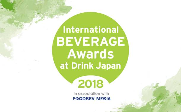 Winners in the International Beverage Awards announced