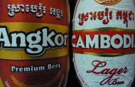 Carlsberg takes majority stake in Cambodian brewer Cambrew