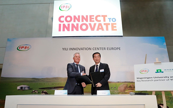 Yili to upgrade its European research and development centre