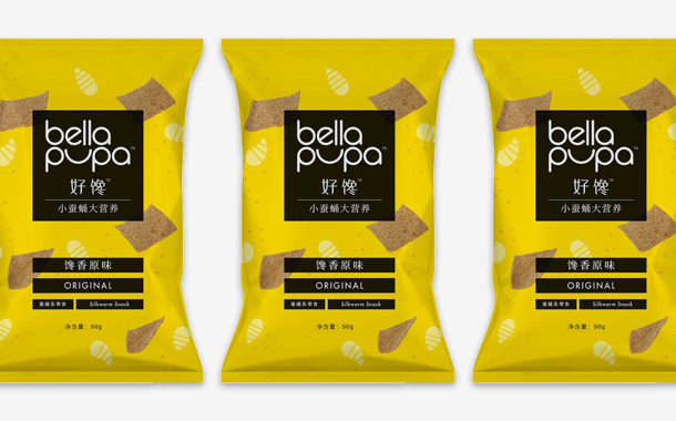 Bugsolutely to release 'world's first' silkworm powder snacks