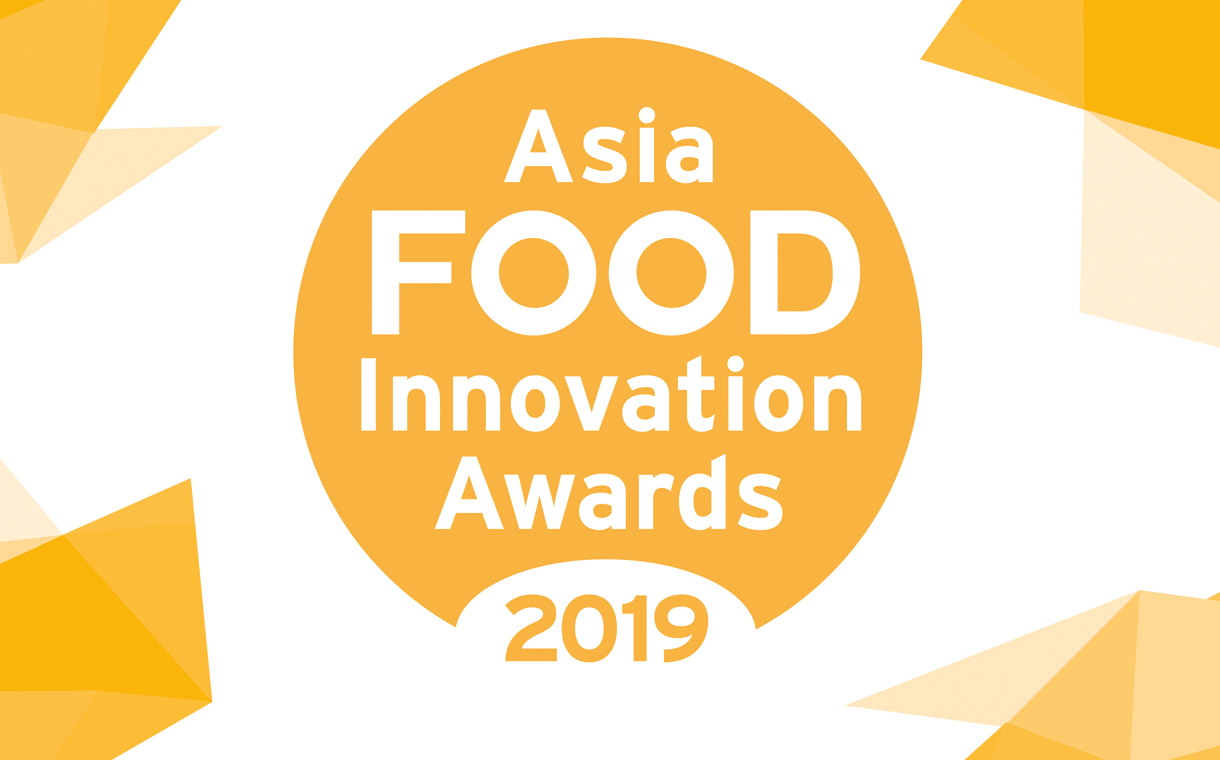 Asia Food Innovation Awards 2019: judges announced