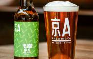 Carlsberg buys minority stake in Chinese craft brewery Jing-A