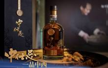 Diageo forms joint venture with China's Yanghe, releases whisky