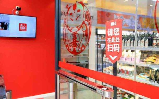 China to become world's largest grocery market by 2023 – IGD