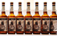 Mahou San Miguel buys 70% of Spanish craft beer brand Brutus