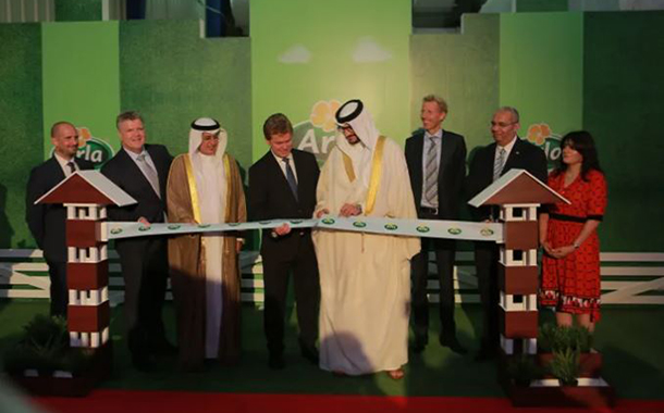 Arla Foods to invest €50 million in Bahrain cheese production site
