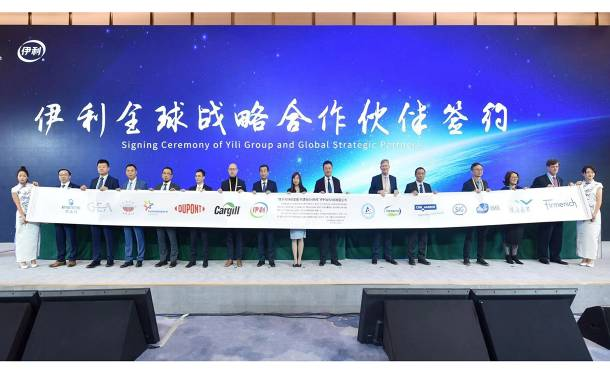 Yili forms sustainable international supply chain network for dairy industry