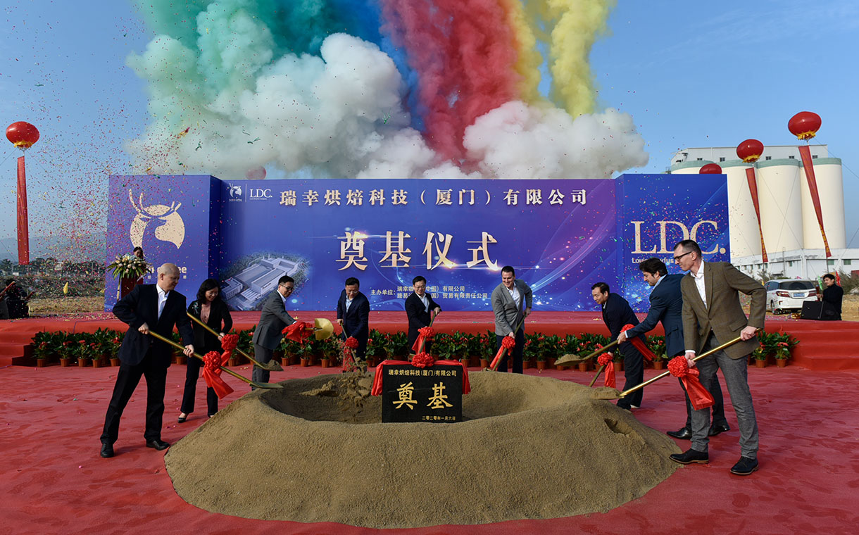 LDC and Luckin begin construction of coffee roasting facility in China