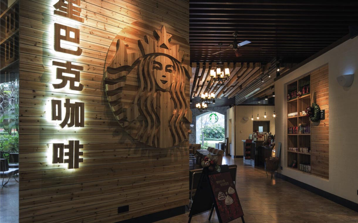 Starbucks to invest $130m in China roasting facility