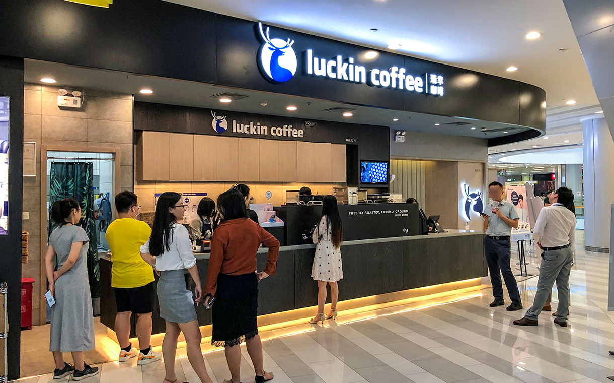 Luckin Coffee fires CEO and COO following accounting scandal