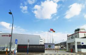 Symrise opens new 50m euro production site in China