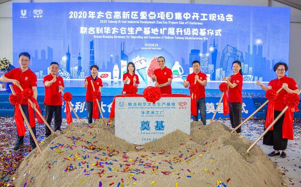 Unilever invests $112m to expand ice cream factory in China