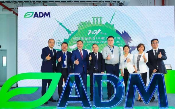 ADM unveils flavour production facility in Pinghu, China
